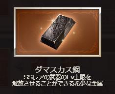 f:id:U-kimidaihuku:20190708184718p:plain