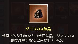 f:id:U-kimidaihuku:20190708185501p:plain