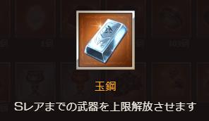 f:id:U-kimidaihuku:20190708192512p:plain