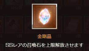 f:id:U-kimidaihuku:20190708193207p:plain