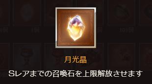 f:id:U-kimidaihuku:20190708194641p:plain