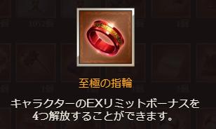 f:id:U-kimidaihuku:20190708200222p:plain