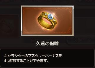 f:id:U-kimidaihuku:20190708200844p:plain