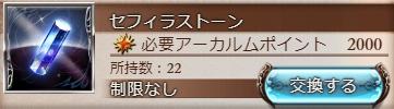 f:id:U-kimidaihuku:20190730175117p:plain