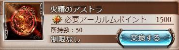 f:id:U-kimidaihuku:20190730175355p:plain