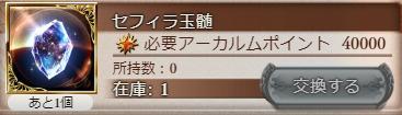 f:id:U-kimidaihuku:20190730175717p:plain