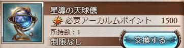 f:id:U-kimidaihuku:20190730175941p:plain