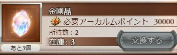 f:id:U-kimidaihuku:20190730180233p:plain