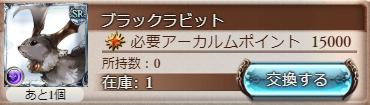 f:id:U-kimidaihuku:20190730180617p:plain
