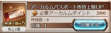 f:id:U-kimidaihuku:20190730181424p:plain