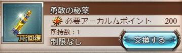 f:id:U-kimidaihuku:20190730182710p:plain