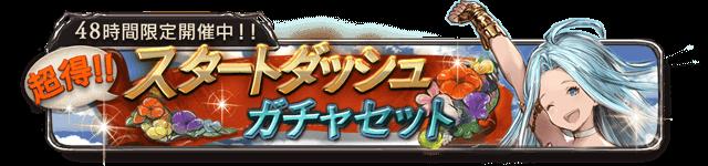 f:id:U-kimidaihuku:20190801021901p:plain