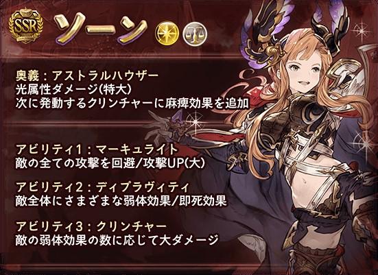 f:id:U-kimidaihuku:20190818205810j:plain
