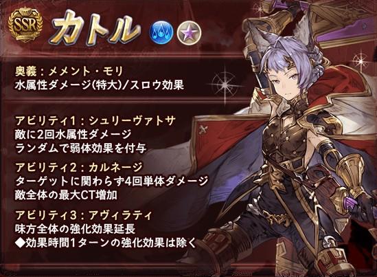 f:id:U-kimidaihuku:20190818210249j:plain