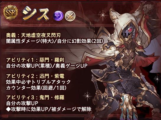 f:id:U-kimidaihuku:20190818211446j:plain