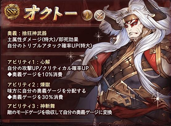 f:id:U-kimidaihuku:20190818211933j:plain