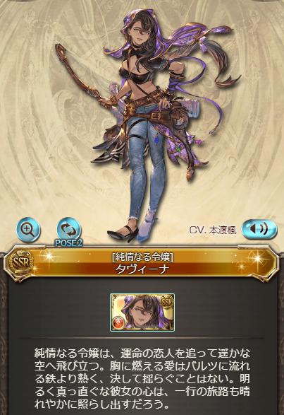 f:id:U-kimidaihuku:20190905041207p:plain