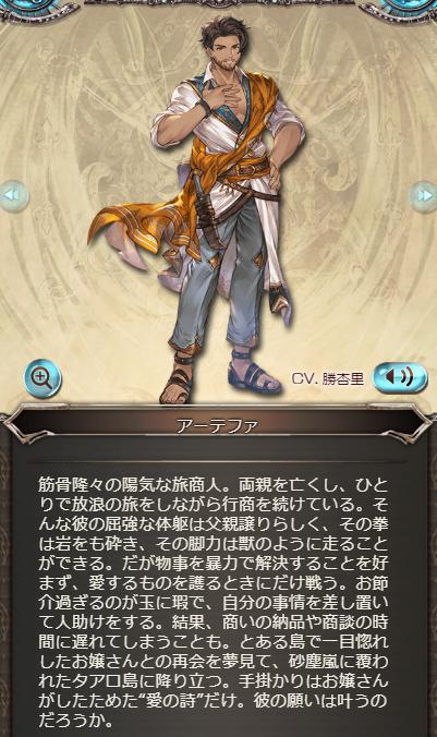 f:id:U-kimidaihuku:20190905041211p:plain