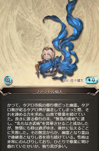 f:id:U-kimidaihuku:20190905041213p:plain