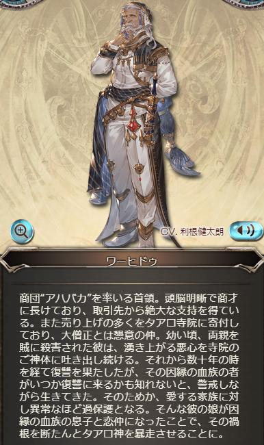 f:id:U-kimidaihuku:20190905041215p:plain