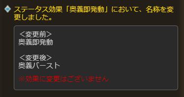 f:id:U-kimidaihuku:20190906204023p:plain