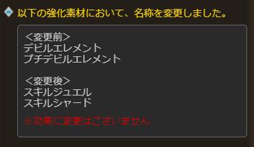 f:id:U-kimidaihuku:20190906204212p:plain