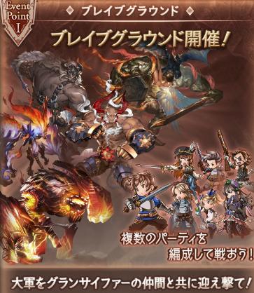 f:id:U-kimidaihuku:20190907171605p:plain