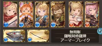 f:id:U-kimidaihuku:20190907182137p:plain