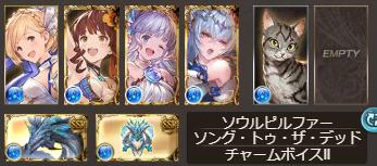 f:id:U-kimidaihuku:20190907182457p:plain