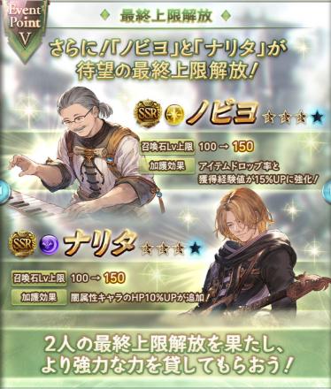 f:id:U-kimidaihuku:20190912222008p:plain