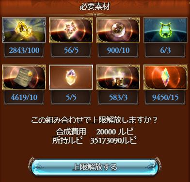 f:id:U-kimidaihuku:20190912222046p:plain