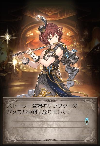 f:id:U-kimidaihuku:20190912222739p:plain
