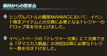 f:id:U-kimidaihuku:20190912222948p:plain