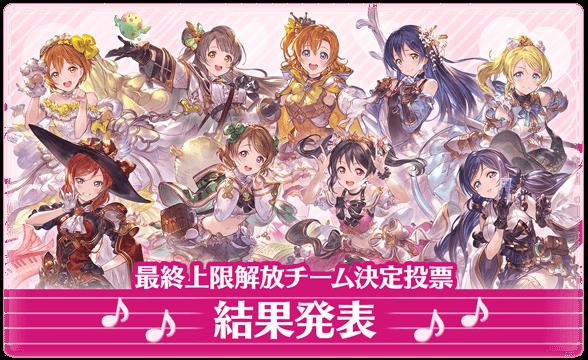 f:id:U-kimidaihuku:20190915213841p:plain
