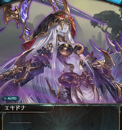 f:id:U-kimidaihuku:20190917214735p:plain