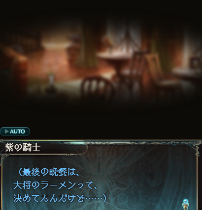f:id:U-kimidaihuku:20190917214917p:plain