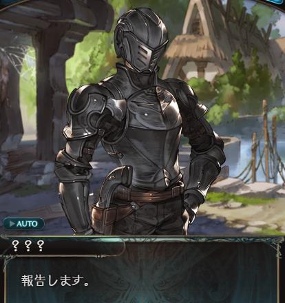 f:id:U-kimidaihuku:20190917214947p:plain