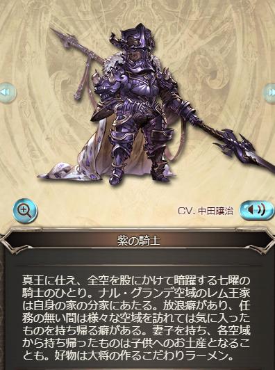 f:id:U-kimidaihuku:20190917215718p:plain