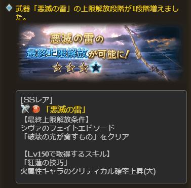 f:id:U-kimidaihuku:20190917220234p:plain