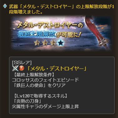 f:id:U-kimidaihuku:20190917220236p:plain
