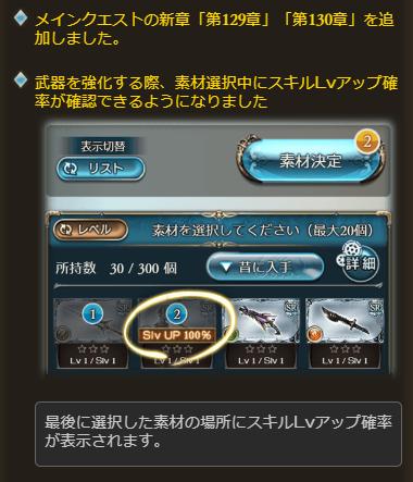 f:id:U-kimidaihuku:20190917220313p:plain