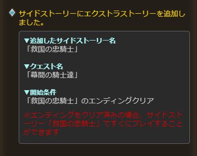 f:id:U-kimidaihuku:20190917220315p:plain