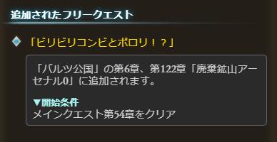f:id:U-kimidaihuku:20190917220316p:plain