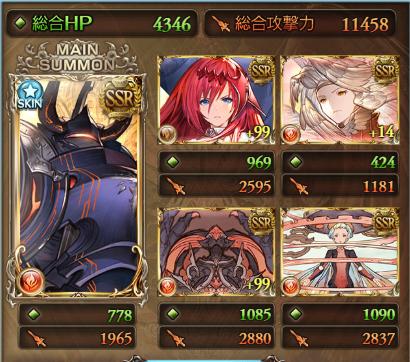 f:id:U-kimidaihuku:20190917224725p:plain