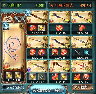 f:id:U-kimidaihuku:20190918113534p:plain