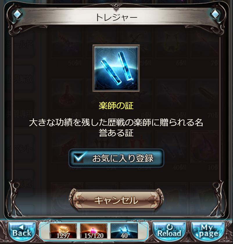 f:id:U-kimidaihuku:20191225144417p:plain