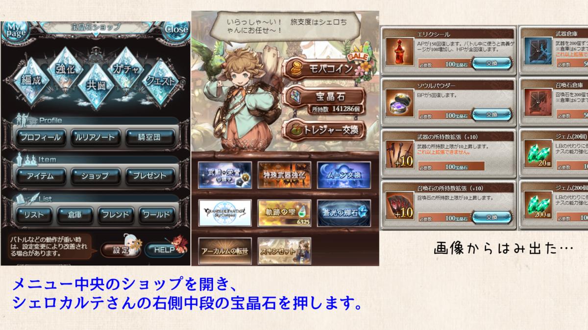 f:id:U-kimidaihuku:20191226102418p:plain