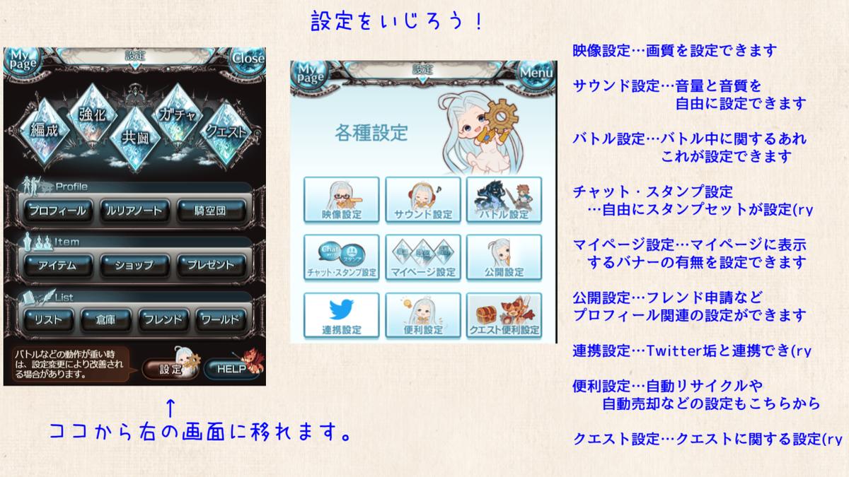 f:id:U-kimidaihuku:20191226201548p:plain