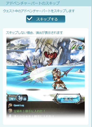 f:id:U-kimidaihuku:20191226202738p:plain