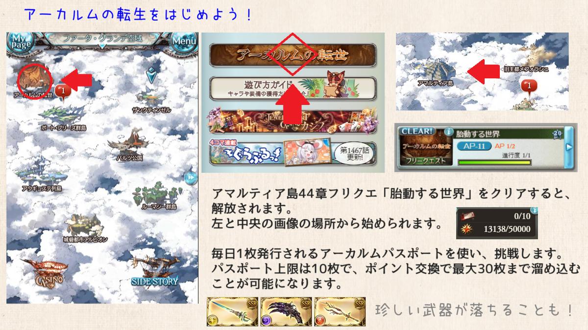 f:id:U-kimidaihuku:20200105144010p:plain